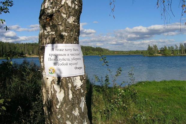 Улучшайзинг: Как гражданские активисты благоустраивают Петербург. Изображение № 17.