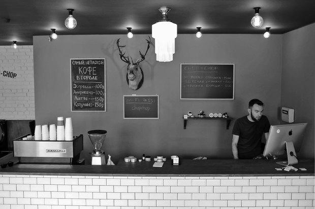 Команда Chop-Chop займётся кофе. Изображение № 4.