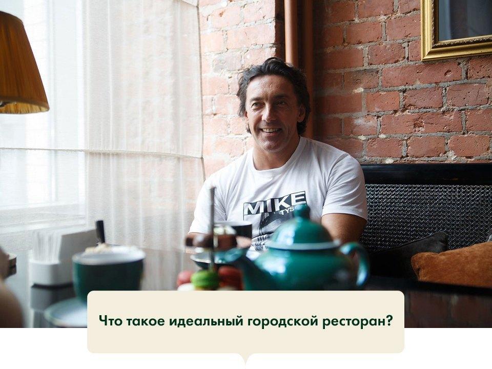 Алексей Зимин и Вадим Лапин: Что творится в гастрономии? . Изображение № 49.