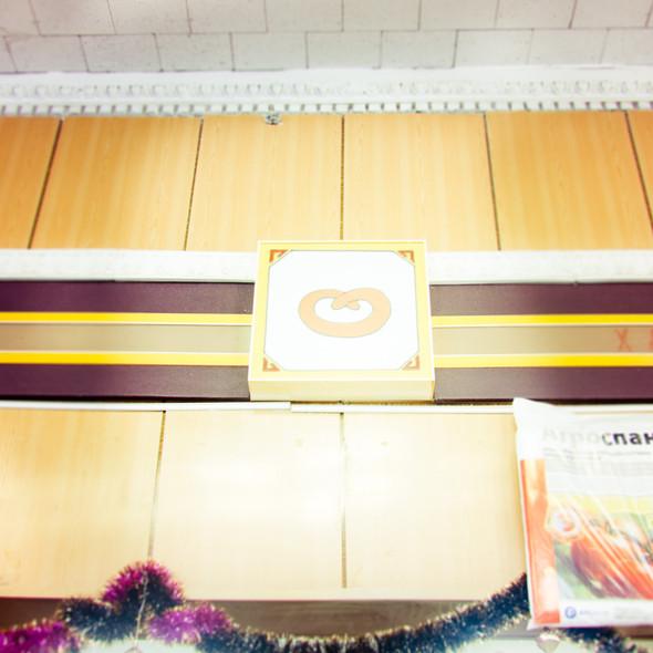 В зоне риска: павильон «Мосхлебторг» на ВВЦ. Изображение № 12.