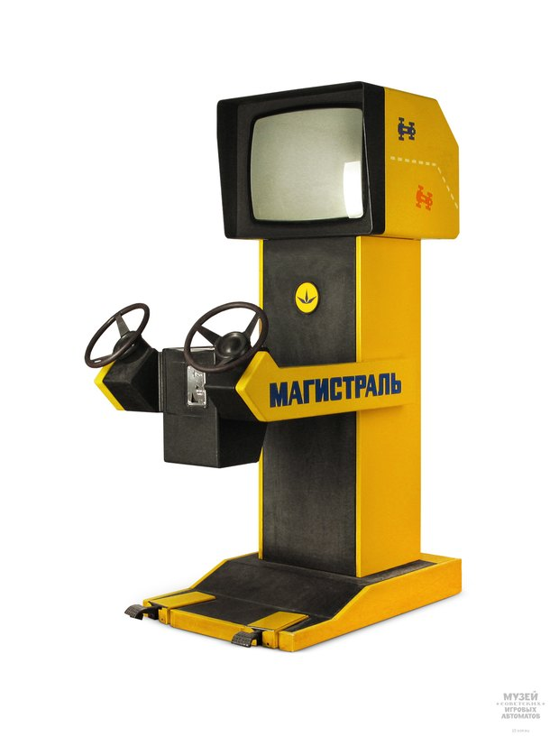 В Петербурге заработает «Музей советских игровых автоматов». Изображение № 5.