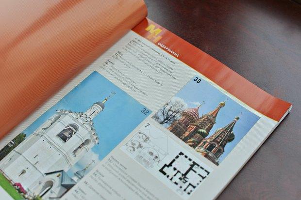 Журнал «Московское наследие» перевыпустили вновом дизайне. Изображение № 2.