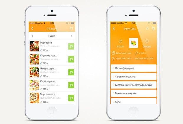 У сервиса доставки еды Zakazaka появилось мобильное приложение. Изображение № 2.
