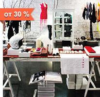 Новости магазинов: Открытия, скидки и новые марки. Изображение № 19.