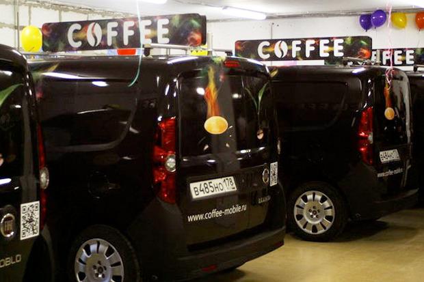 В центре города появятся кофемобили. Изображение № 1.