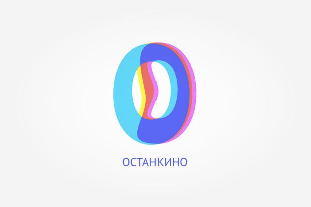 Московским районам и улицам придумали логотипы. Изображение № 8.