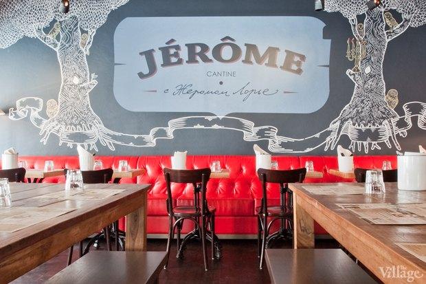 Новое место: Ресторан Jerome. Изображение № 13.