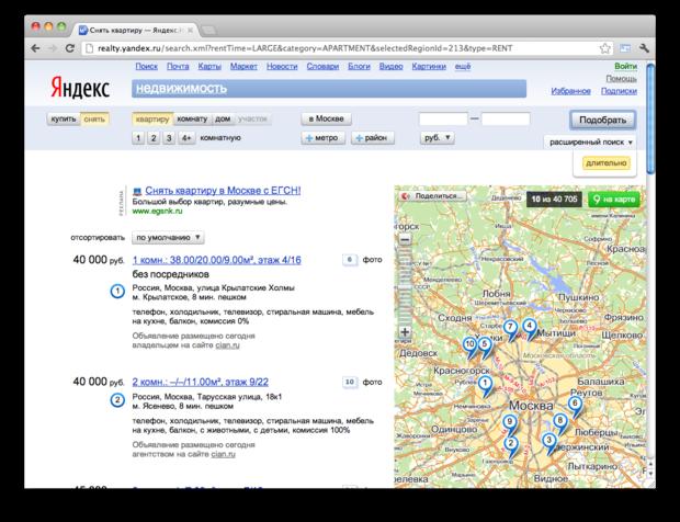 Правила съёма: 7 сайтов для поиска квартир в Петербурге. Изображение № 2.