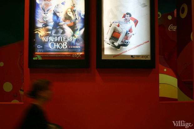 Люди в городе: Первые зрители о 4DX-кинозале. Изображение № 4.