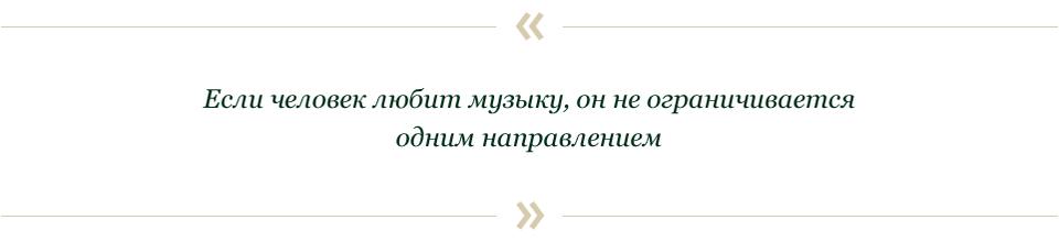 Сергей Сергеев и Дмитрий Фесенко: Что творится в ночных клубах?. Изображение № 90.