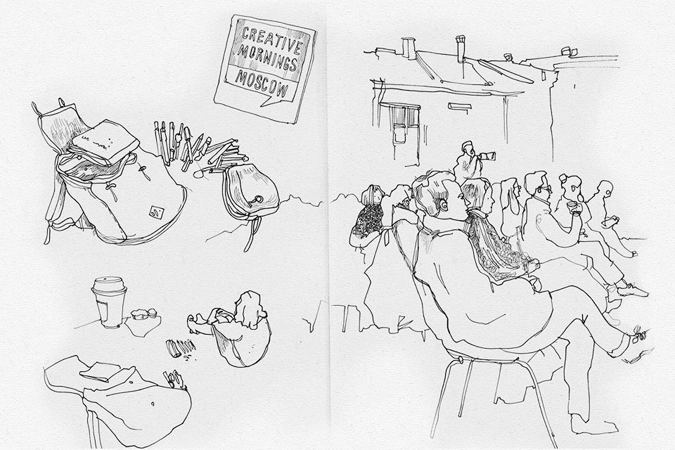 Клуб рисовальщиков: Лекция Линор Горалик. Изображение № 5.