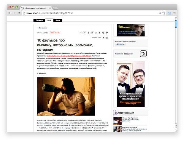 Ссылки дня: Слёзы Путина, «Терминатор» на советских плакатах и список самых пьяных фильмов. Изображение № 3.