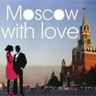 Московские власти представили три варианта сайта для туристов. Изображение № 16.
