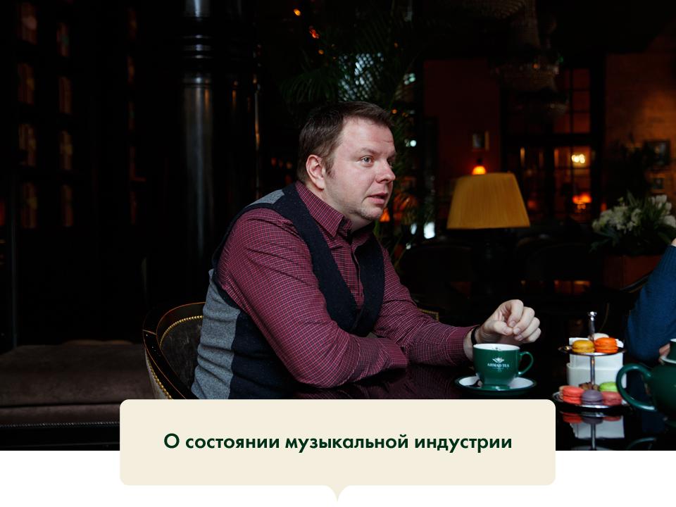 Александр Горбачёв и Борис Барабанов: Что творится в музыке?. Изображение № 48.