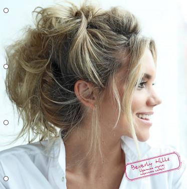 Новое место: Салон причёсок «Фен Dry Bar». Изображение № 15.