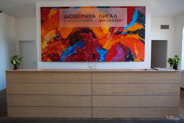 Офис недели (Петербург). Изображение № 2.