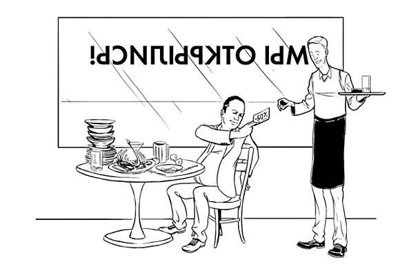 Как всё устроено: Как купонные сервисы стригут клиентов. Изображение № 1.