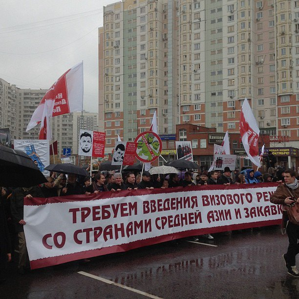volya_naroda. Изображение № 10.
