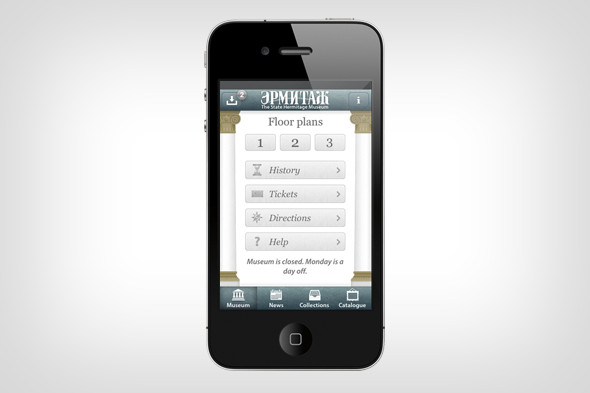У Эрмитажа появилось iPhone-приложение. Изображение № 3.