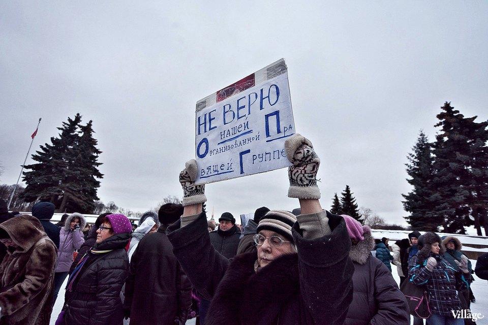 Фоторепортаж: митинг взащиту Городской клинической больницы №31. Изображение № 16.