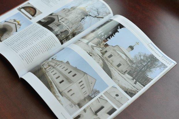 Журнал «Московское наследие» перевыпустили вновом дизайне. Изображение № 4.