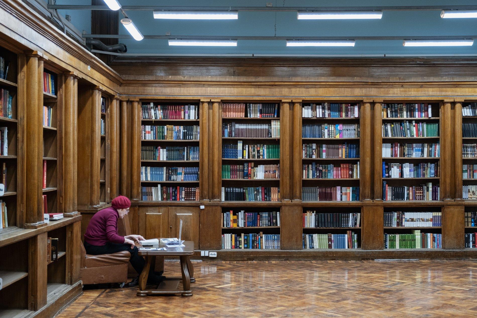 Картинки библиотека ленинская
