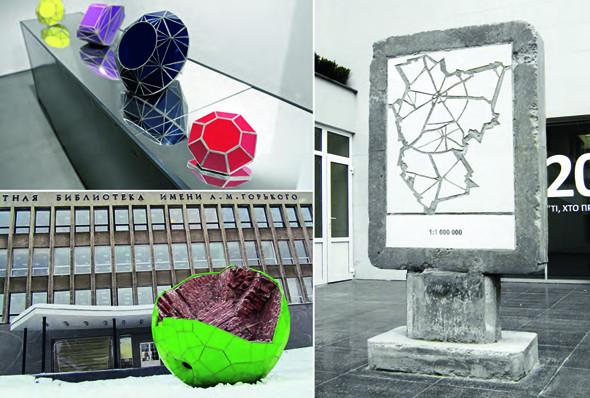 29 октября в PinchukArtCentre откроются четыре выставки. Изображение № 9.
