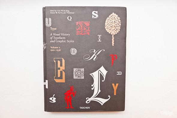 TYPE. A Visual History of Typefaces and Graphic Hyles 1901-1938. Volume 2. Taschen, 2010, köln Cees W. de Jong – 2300 рублей. Изображение № 24.