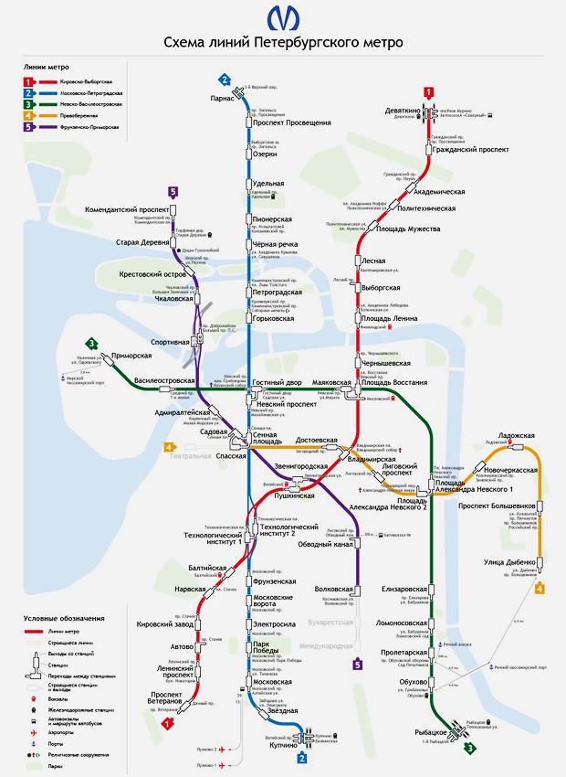 Карты на стол: 11 альтернативных схем петербургского метро. Изображение № 13.