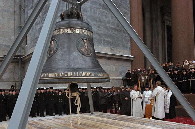 На Исаакиевском соборе будут звонить колокола. Изображение № 2.
