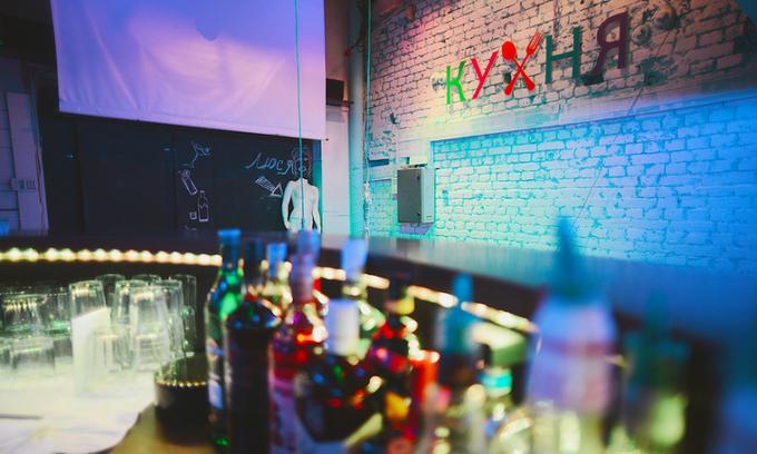 На 2-йСоветской улице заработал бар «Кухня» . Изображение № 1.