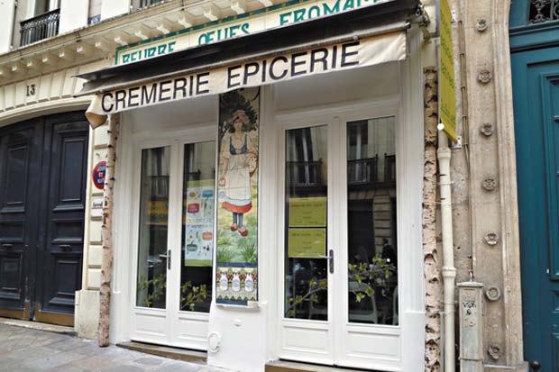 Наружная реклама в Париже. Изображение № 5.