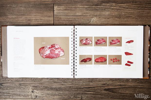 Кулинарное чтиво: Шеф-повар Иван Шишкин о 10 книгах. Изображение № 27.
