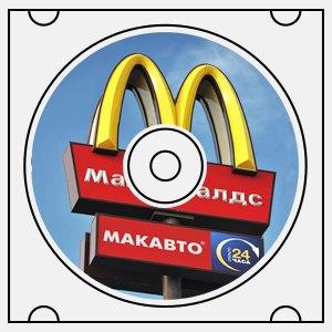 50 часов музыки в14плей-листах из московских ресторанов. Изображение № 6.