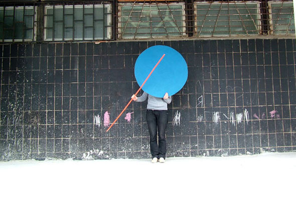 Работы Игоря из серии Street geometry figures, 2007-2008 гг. Изображение № 25.