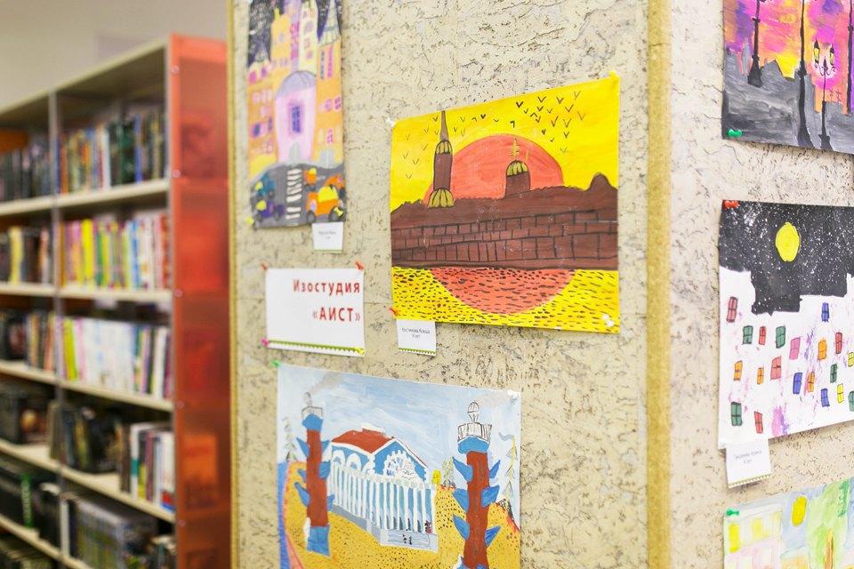 Как устроена детская библиотека нового типа. Изображение № 18.