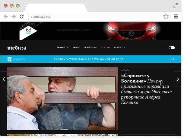 Запустилось новое СМИ Галины Тимченко. Изображение № 4.