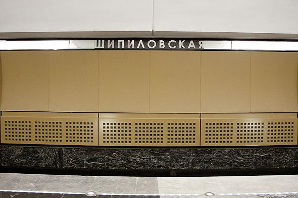 В Москве открылись три новые станции метро. Изображение № 6.