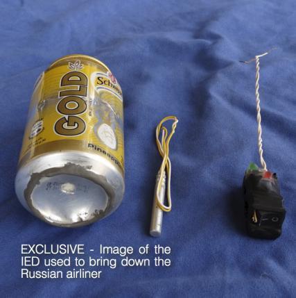 Российские спецслужбы уточнили вид взрывчатки на борту A321. Изображение № 1.