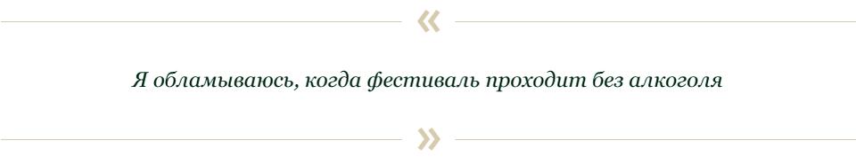 Сергей Сергеев и Дмитрий Фесенко: Что творится в ночных клубах?. Изображение № 36.