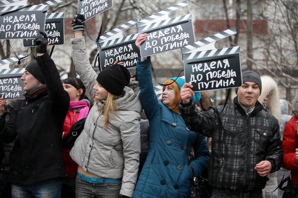 Близкое окружение: Участники акции «Белый круг» о проблемах Москвы. Изображение № 34.