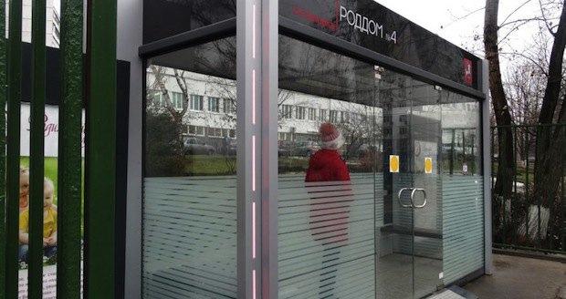 ВМоскве появилась первая тёплая автобусная остановка. Изображение № 1.