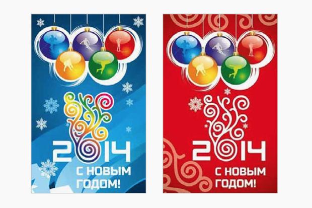 Как украсят Москву кНовомугоду. Изображение № 15.