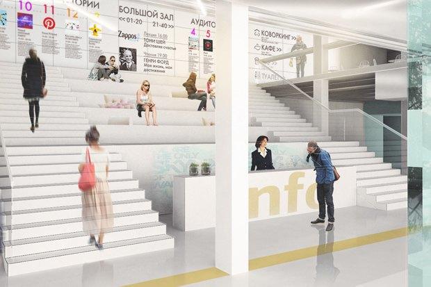 Каким будет обновлённый кинотеатр «35 мм». Изображение № 6.