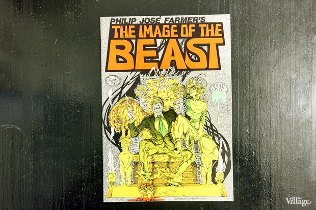 Image of the Beast — 250 рублей. Изображение № 61.