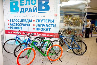 Городские байки: 11 велопрокатов в Петербурге. Изображение № 23.