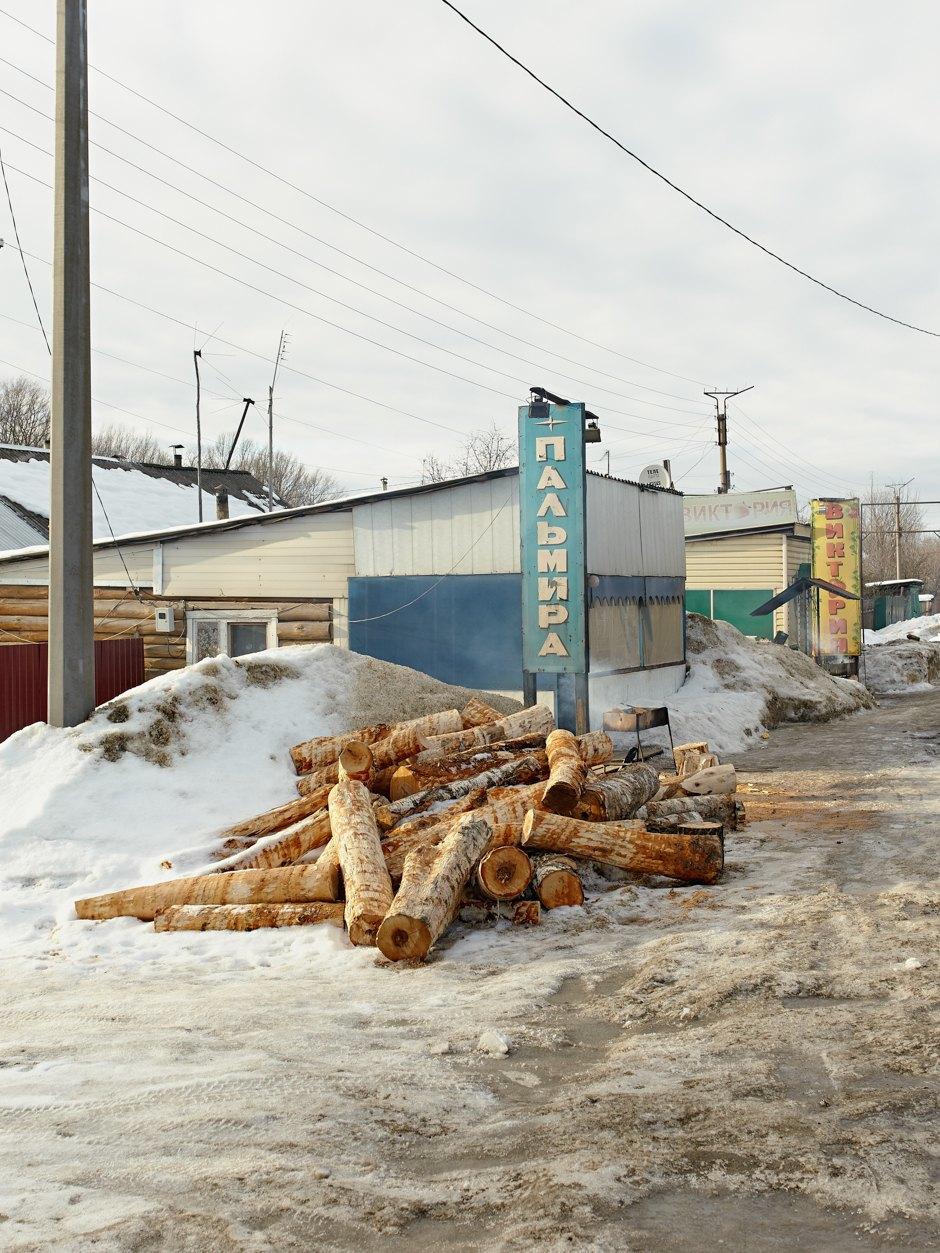 Как вмордовском лесу  живёт кулинарная  столица России. Изображение № 15.