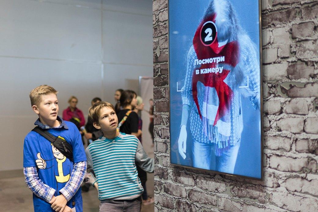 Фрики и гики: Как прошёл второй московский Comic Con. Изображение № 23.
