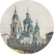 Классическая развязка: 7 транспортных решений Петербурга. Изображение № 28.