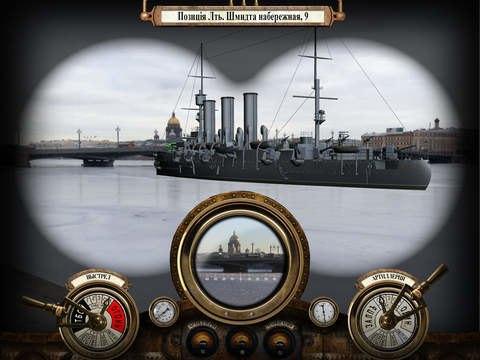 В Петербурге запустили виртуальные экскурсии покрейсеру «Аврора». Изображение № 1.